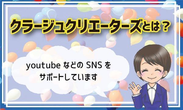 クラージュキッズ youtube